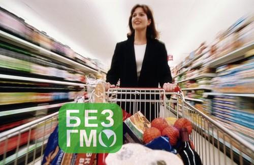 Продукты «без ГМО» исчезнут из магазинов