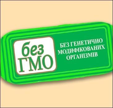 Генная инженерия и ГМО